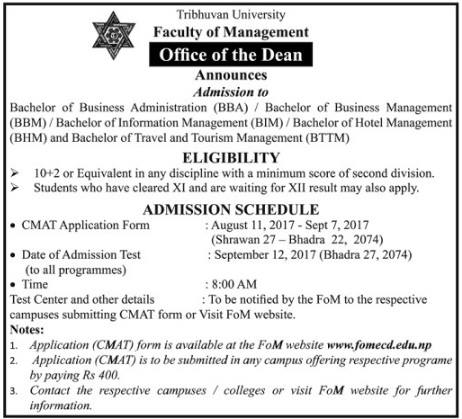 CMAT Exam Schedule published Admission open