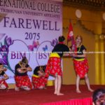 Farewell Bim Bsw 2075 Orchid Int College00231
