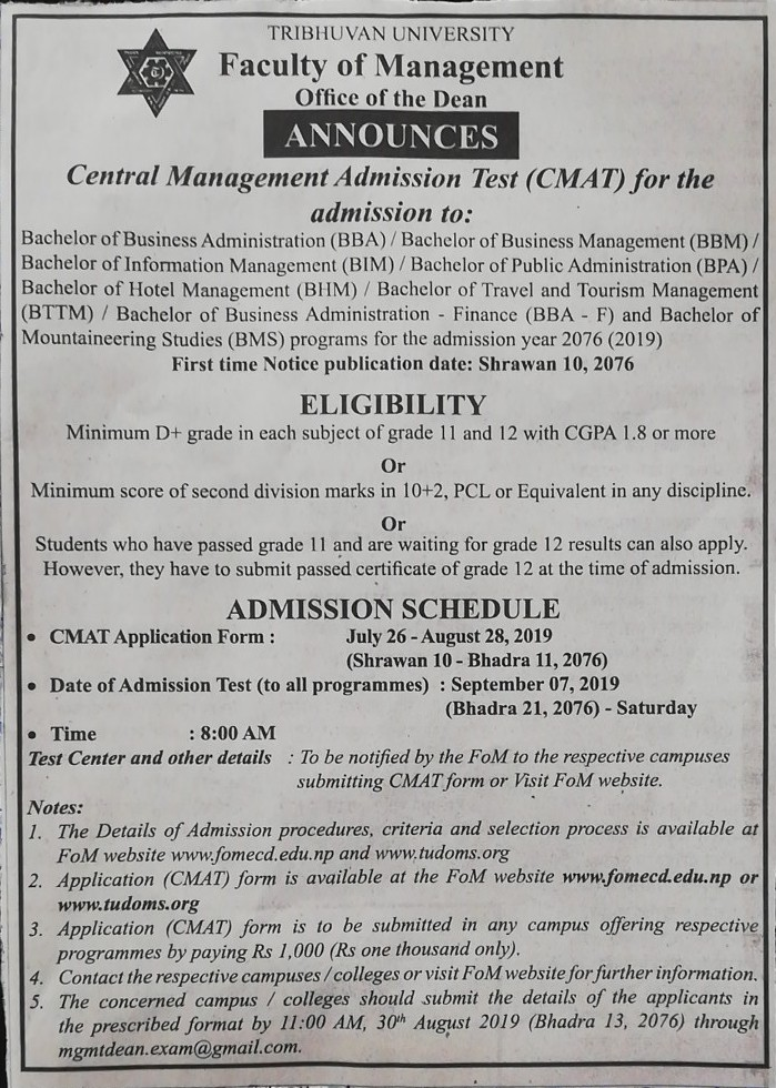 Tu Cmat Exam Schedule Published For 2019 Intake. Admission Open