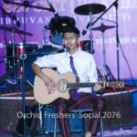 Orchid Fresher Social 2076 415